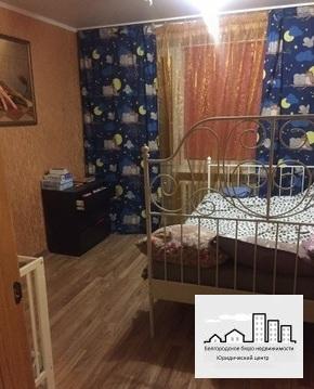 Продажа четырехкомнатной квартиры в центре города Белгород. - Фото 4