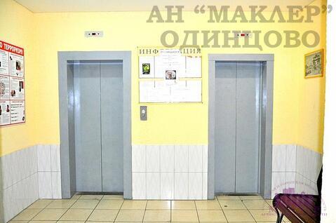 Продается 3-к квартира, г.Одинцово, ул.Маршала Толубко, д.3 к.4 - Фото 3