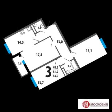 3-комн квартира 83 кв.м. в Новой Москве, около Троицка, Калужское ш - Фото 3