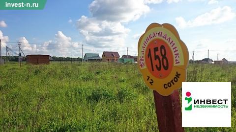 Продажа участка, Ушаковка, Заокский район, Ул. Лесная - Фото 2