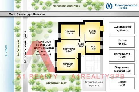 Пп трехкомнатная квартира в сталинском доме на набережной - Фото 2