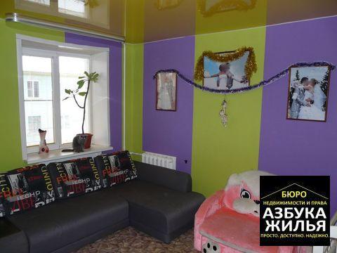 2-к квартира на Ким 10 - Фото 1
