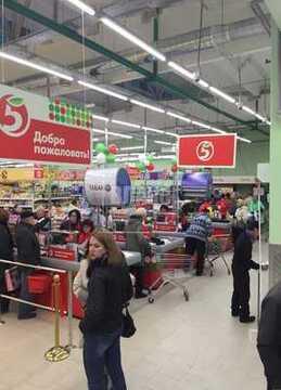 """Продажа арендного бизнеса """"Пятерочка"""". - Фото 4"""