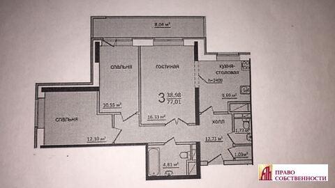 3-ком квартира, новостройка, г.Раменское, ул.Лучистая, ж\д станция - Фото 1