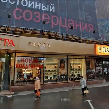 Продажа квартиры, Смоленская наб. - Фото 4