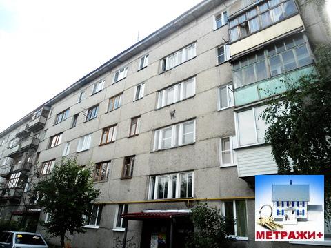 3-к. квартира в центре Камышлова, ул. Комсомольская, 21 - Фото 2