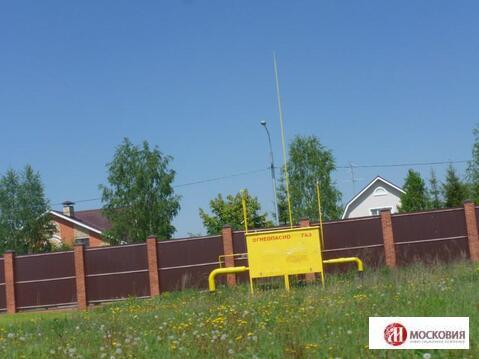 Участок 11.96 соток, прописка Москва, коммуникации по границе. - Фото 5