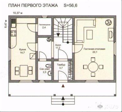 Продажа дома, 162.7 м2, Борисовская, д. 6 - Фото 3