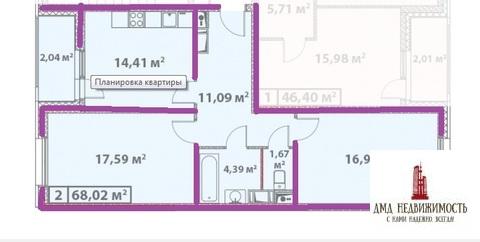 2-комнатная Эталон-сити Париж, Старокрымская 15к2 (ном. объекта: 6261) - Фото 1