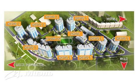 Продажа квартиры, Реутов, Ул. Некрасова - Фото 5