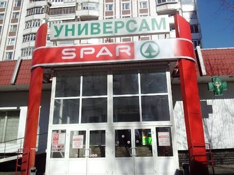 Продажа квартиры, м. Багратионовская, Ул. Филевская 2-я - Фото 3