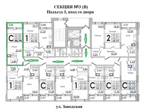 1 к.кв. 30 кв.м. в Ивантеевке, ул. Заводская, д.10, корп. 4 - Фото 2