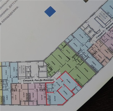 Копия 2-комнатная Эталон-сити 3 корпус. Рио-Де-Жанейро (ном. объекта: . - Фото 1