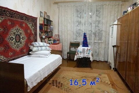 Продажа 4-комнатной квартиры, 97.4 м2, Карла Маркса, д. 43 - Фото 5