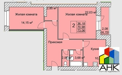 Продам 2-к квартиру, Ярославль город, улица Вишняки 5 - Фото 5
