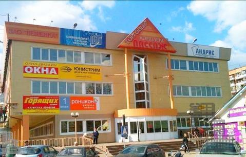 Торговое помещение в торговом комплексе Пассаж в Красногорске - Фото 2