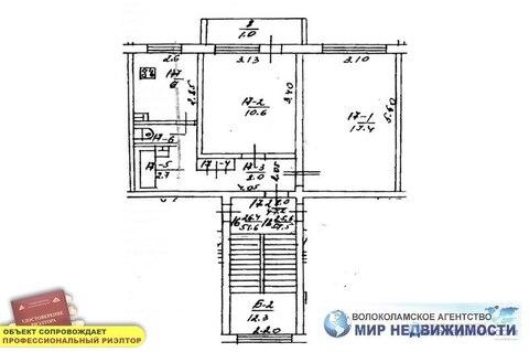 Двухкомнтаная квартира в селе Теряево Волоколамского района - Фото 2