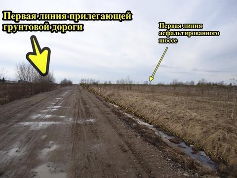 Участок 0,23 га , пром. назначение ( пк Федоровское ) - Фото 3