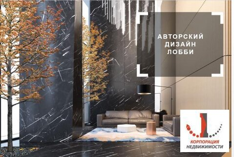 """ЖК Небоскребов """"Нескучный Home-spa"""" Донской - Фото 4"""