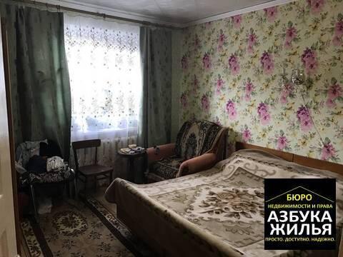 3-к квартира на Ульяновской 27 за 1.6 млн руб - Фото 1