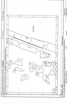 Участок в центре пляжа (пос. Затон) 4,8 сотки с домом 19 метров.Продаю - Фото 4