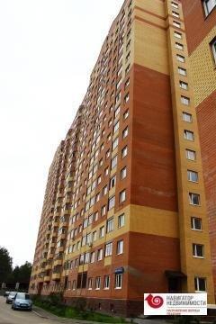 Продажа 3-х комн.кв. 75,5 кв.м. в мкр. Новое Бисерово, 14 км от Москвы - Фото 4