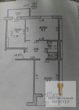Объявление №1624971: Продажа апартаментов. Беларусь