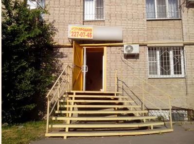 Продажа работающего магазина в г. Ростове-на-Дону, ул. Штахановского, - Фото 1
