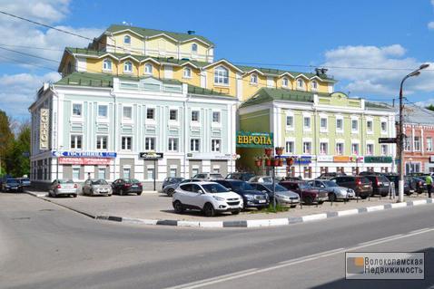 Аренда торгового помещения в центре Волоколамска - Фото 1