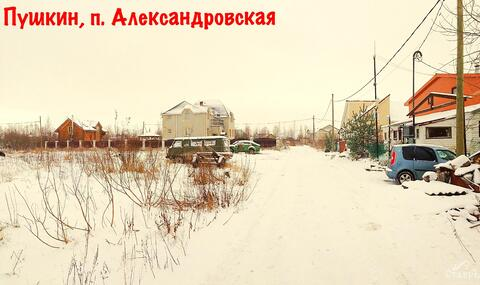 Санкт-Петербург, Пушкинский район, п.Александровская, 12 сот. ИЖС - Фото 1