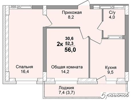 2 комн. С ремонтом. Комсомольский, 29 - Фото 4