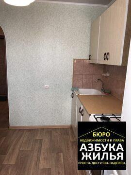 1-к квартира на Ломако 6 за 1.15 млн руб - Фото 5