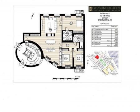 46 972 370 руб., Продажа квартиры, Купить квартиру Рига, Латвия по недорогой цене, ID объекта - 313137548 - Фото 1
