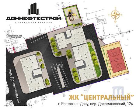 Город Ростов-на-дону1к квартира в новом доме от собственника - Фото 2