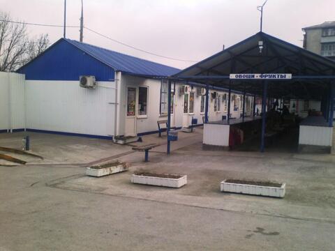 Торговое помещения с готовым бизнесом на 20 сот. Новороссийск - Фото 1