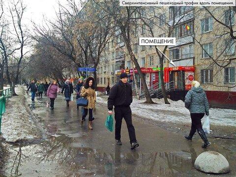 Арендный бизнес 70.3 кв. м м. Бабушкинская - Фото 2