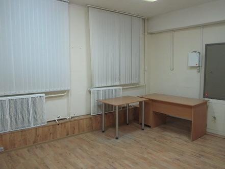 Сдам офис 23 кв.м. пер. Дальний - Ленина - Фото 3