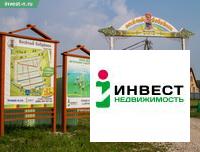 Продажа участка, Ненашево, Заокский район, Весёлый бобрёнок - Фото 2