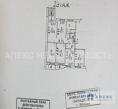 Продажа помещения свободного назначения (псн) пл. 109 м2 под авиа и . - Фото 2