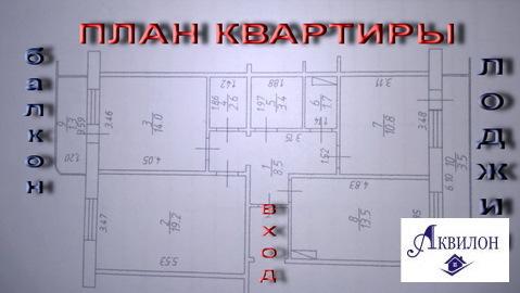 Продам 3-х комнатную улучшенной планировки на Московке 2 - Фото 2