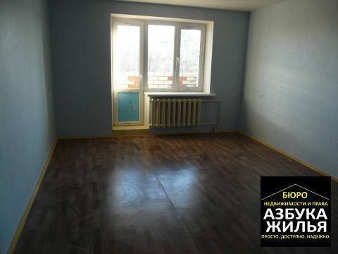 1-к квартира на тёмкина 4 - Фото 1