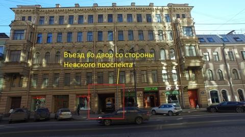 Продажа коммерческого помещения в Центральном районе - Фото 2