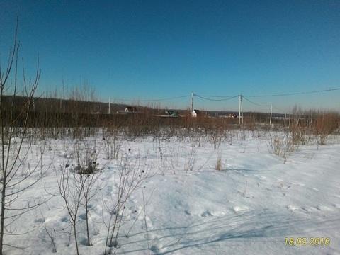 Участок 15 сот, 48 км МКАД, с.Вельяминово, ИЖС, - Фото 3