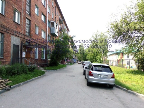 Продам 2-х комнатную на Первомайской 104 - Фото 2