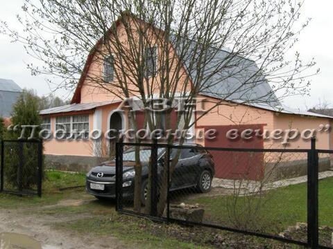Каширское ш. 60 км от МКАД, Заворыкино, Дом 120 кв. м - Фото 1