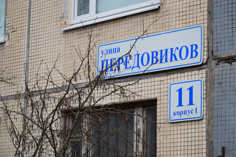Продается однокомнатная квартира в Красногвардейском районе - Фото 2