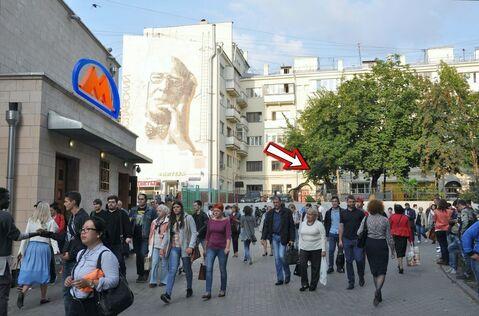 Лучшее торговое помещение на Бауманской, 70 кв.м, прямо возле метро - Фото 1