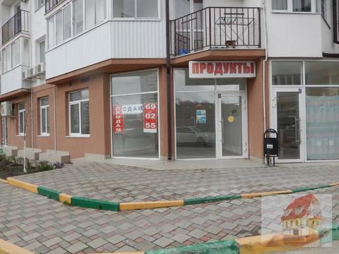 Нежилое помещение под офис, магазин и т.д. - Фото 1