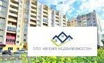 Продам квартиру Копейск , пр.славы32, 9эт, 43 кв.м, цена 1330 т.р. - Фото 1