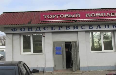Офис 54.9 кв. м, Новочеркасск. - Фото 1